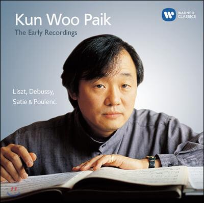 백건우 초기 녹음 모음집 (Kun Woo Paik - The Early Recordings)