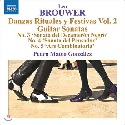 Pedro Mateo Gonzalez 레오 브라우어: 기타 음악 작품 5집 (Leo Brouwer: Guitar Music Vol. 5)