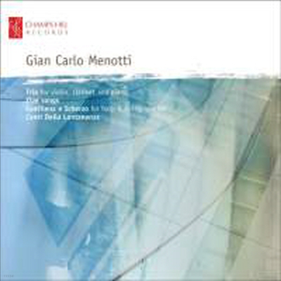 메노티: 바이올린과 클라리넷 및 피아노를 위한 삼중주 (Trio for Violin, Clarinet & Piano) - Vanbrugh Quartet