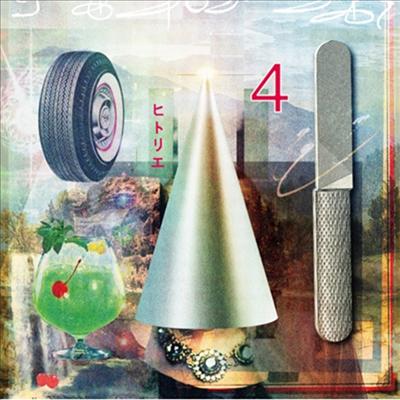 Hitorie (히토리에) - 4 (2CD)