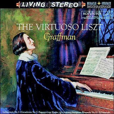 Gary Graffman 리스트: 사랑의 꿈, 헝가리안 랩소디, 파가니니 연습곡 외 (The Virtuoso Liszt) [LP]