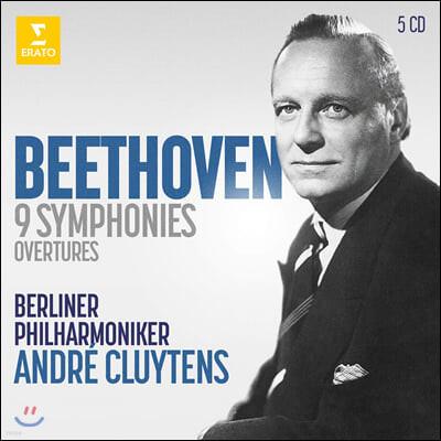 Andre Cluytens 베토벤: 교향곡 전곡, 서곡 - 앙드레 클뤼탕스 (Beethoven: 9 Symphonies and Overtures)