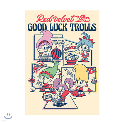 레드벨벳(Red Velvet Loves GOOD LUCK TROLLS) - POSTCARD [A Type]