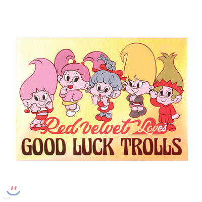 레드벨벳(Red Velvet Loves GOOD LUCK TROLLS) - HOLOGRAM POSTCARD [Group B]