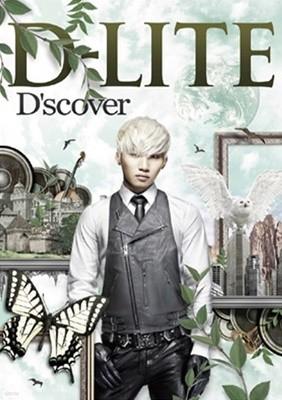 [일본반] 대성 (D-Lite) - D'scover [CD+DVD][Limited Edition]