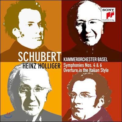 Heinz Holliger 슈베르트: 교향곡 4, 6번, 이탈리아풍 서곡 (Schubert: Symphonies Nos 4, 6)