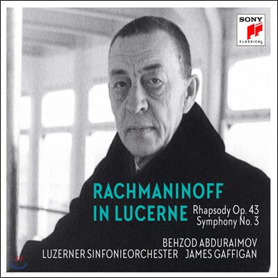 Behzod Abduraimov 라흐마니노프: 파가니니 주제에 의한 광시곡, 교향곡 3번 (Rachmaninoff: Rhapsody Op. 43, Symphony No. 3)