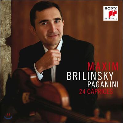 Maxim Brilinsky 파가니니: 24개의 카프리스 (Paganini: 24 Caprices Op. 1)