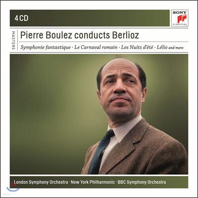 피에르 불레즈가 지휘하는 베를리오즈 (Boulez Conducts Berlioz)