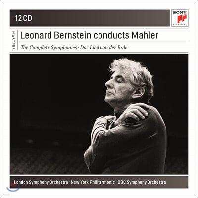 레너드 번스타인이 지휘하는 말러 교향곡 전집 (Leonard Bernstein Conducts Mahler)