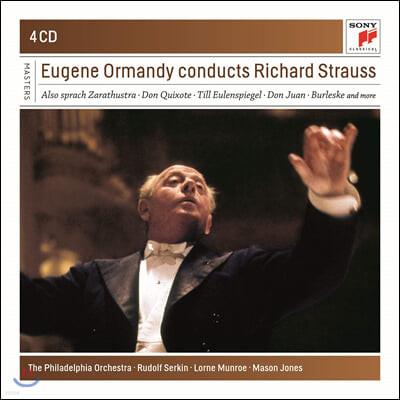 유진 오먼디가 지휘하는 리하르트 슈트라우스 (Eugene Ormandy Conducts Richard Strauss)