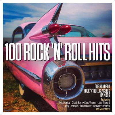 100곡의 로큰롤 명곡 모음집 (100 Rock & Roll Hits)