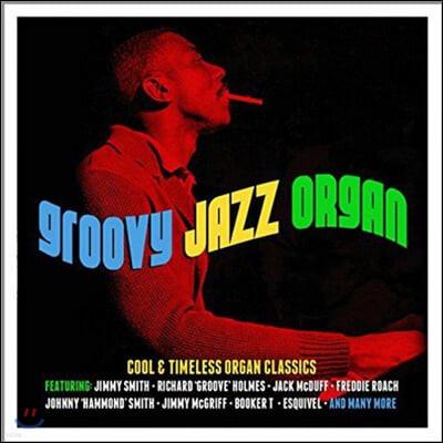 유명 재즈 오르간 모음집 (Groovy Jazz Organ)