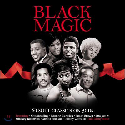 1950-60년대 R&B & 소울 히트곡 모음집 (Black Magic)