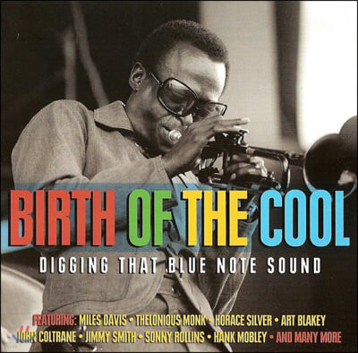 블루노트 사운드 모음집 (Birth of the Cool: Digging That Blue Note Sound)