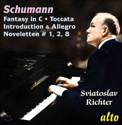 Sviatoslav Richter 슈만: 피아노 작품집 / 환상곡, 토카타 - 스비아토슬라프 리흐테르 (Schumann: Piano Music)