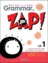 문제로 개념 잡는 초등 영문법 Grammar, Zap! 입문 1