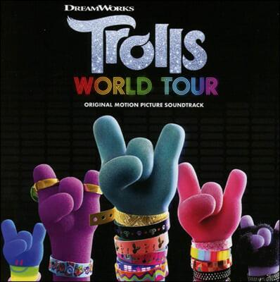 트롤: 월드 투어 영화음악 (Trolls World Tour OST)