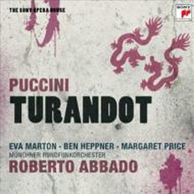 푸치니 : 투란토트 (Puccini : Turandot) - Eva Marton