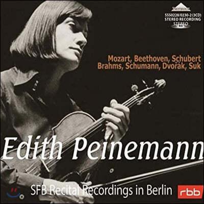 에디트 파이네만 베를린 방송국 미공개 스튜디오 녹음집 (Edith Peinemann SFB Recital Recordings in Berlin)