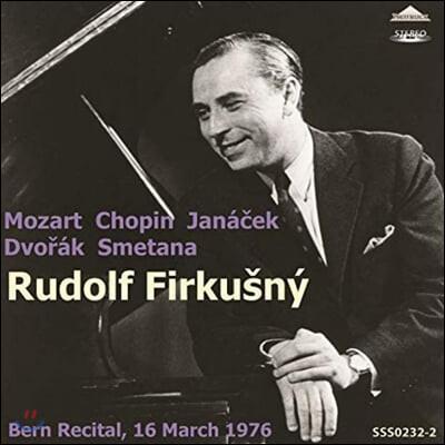 루돌프 피르쿠츠니 베른 연주회 녹음집 (Rudolf Firkusny Bern Recital, 16 March 1976)