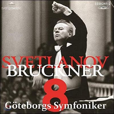 Evgeny Svetlanov 브루크너: 교향곡 8번 (Bruckner: Symphony WAB108)
