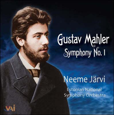 Neeme Jarvi 말러: 교향곡 1번 '거인' (Mahler: Symphony No. 1)