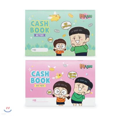 흔한남매 용돈기입장(핑크/민트)(랜덤발송)