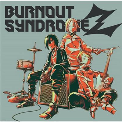Burnout Syndromes (번아웃 신드롬즈) - Burnout Syndromez (CD)