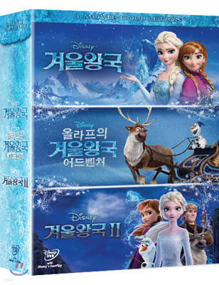 겨울왕국 3-Movie Collection (3Disc)