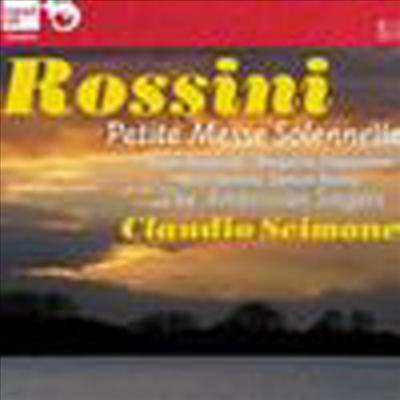 로시니 : 작은 장엄미사 (Rossini : Petite Messe Solennelle) (2CD) - Claudio Scimone