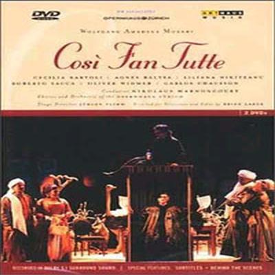 모차르트 : 코지 판 투테 (Mozart : Cosi Fan Tutte) (2 DVD)(한글무자막) - Cecilia Bartoli