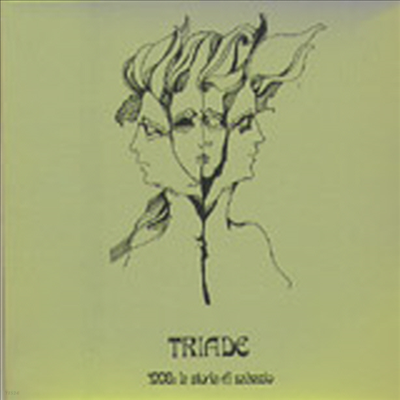 Triade - 1998: La Storia Di Sabazio (Paper Sleeve)