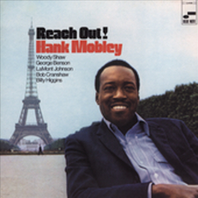 Hank Mobley - Reach Out (RVG Edition)