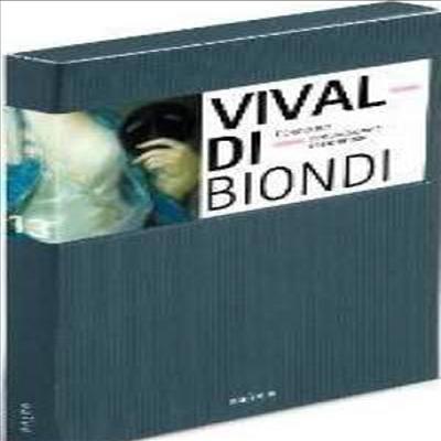비발디 : 협주곡집 (Vivaldi : Concertos) - Fabio Biondi