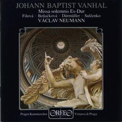 반할 : 장엄 미사 (Vanhal : Missa Solemnis) - Vaclav Neumann