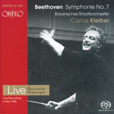 베토벤: 교향곡 7번 (Beethoven: Symphony No.7 Op.92) (SACD Hybrid) - Carlos Kleiber