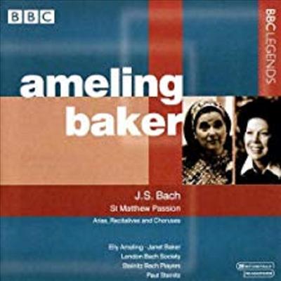 바흐 : 마태 수난곡 - 아리아와 레치타티보 (J.S. Bach : St. Matthew Passion - Arias And Recitativos) - Elly Ameling