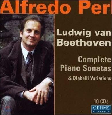 Alfredo Perl 베토벤 : 피아노 소나타 전집 - 알프레도 페를 (Beethoven: The Complete Piano Sonatas, Diabelli Variations)