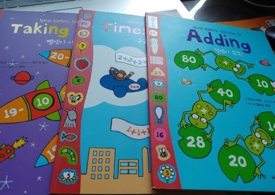 숫자와 친해지는 수학스티커 1,2,3 Adding, Taking Away, Times Tables
