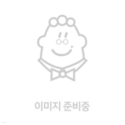 바둑연감 (2019)