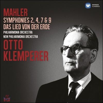 Otto Klemperer 말러 : 교향곡 2, 4, 7, 9번 (Mahler: Symphonies 2, 4, 7 & 9 & Lied von der Erde) 오토 클렘페러