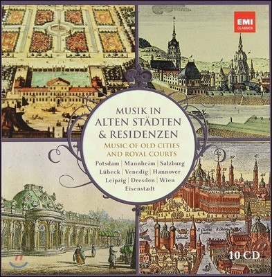 옛 도시와 왕궁의 음악들 (Music of Old Cities and Royal Courts)