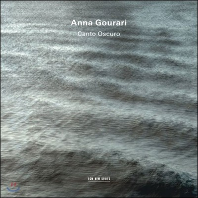 Anna Gourari 어둠의 노래 - 부조니 / 구바이둘리나 / 힌데미트 (Canto Oscuro) 안나 구라리