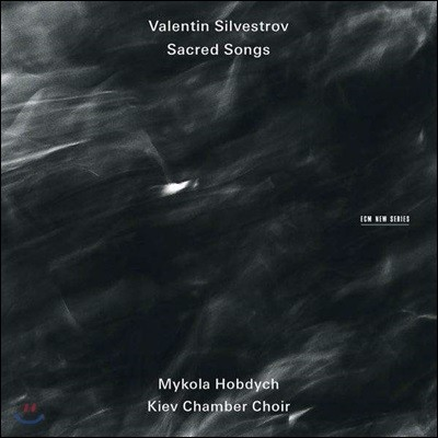 Kiev Chamber Choir 발렌틴 실베스트로프: 성가집 (Valentin Silvestrov: Sacred Songs)