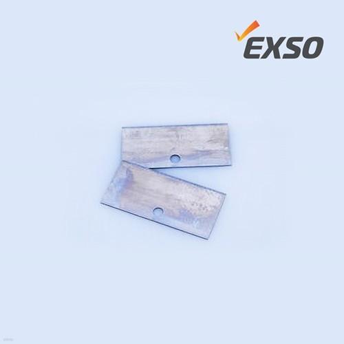 엑소 EXSO 스크래퍼 JY-330SC전용 입두팁 4Ø 35 BL