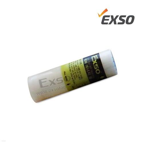 엑소 EXSO 가스충전식 글루건 GRG-620전용 가스통