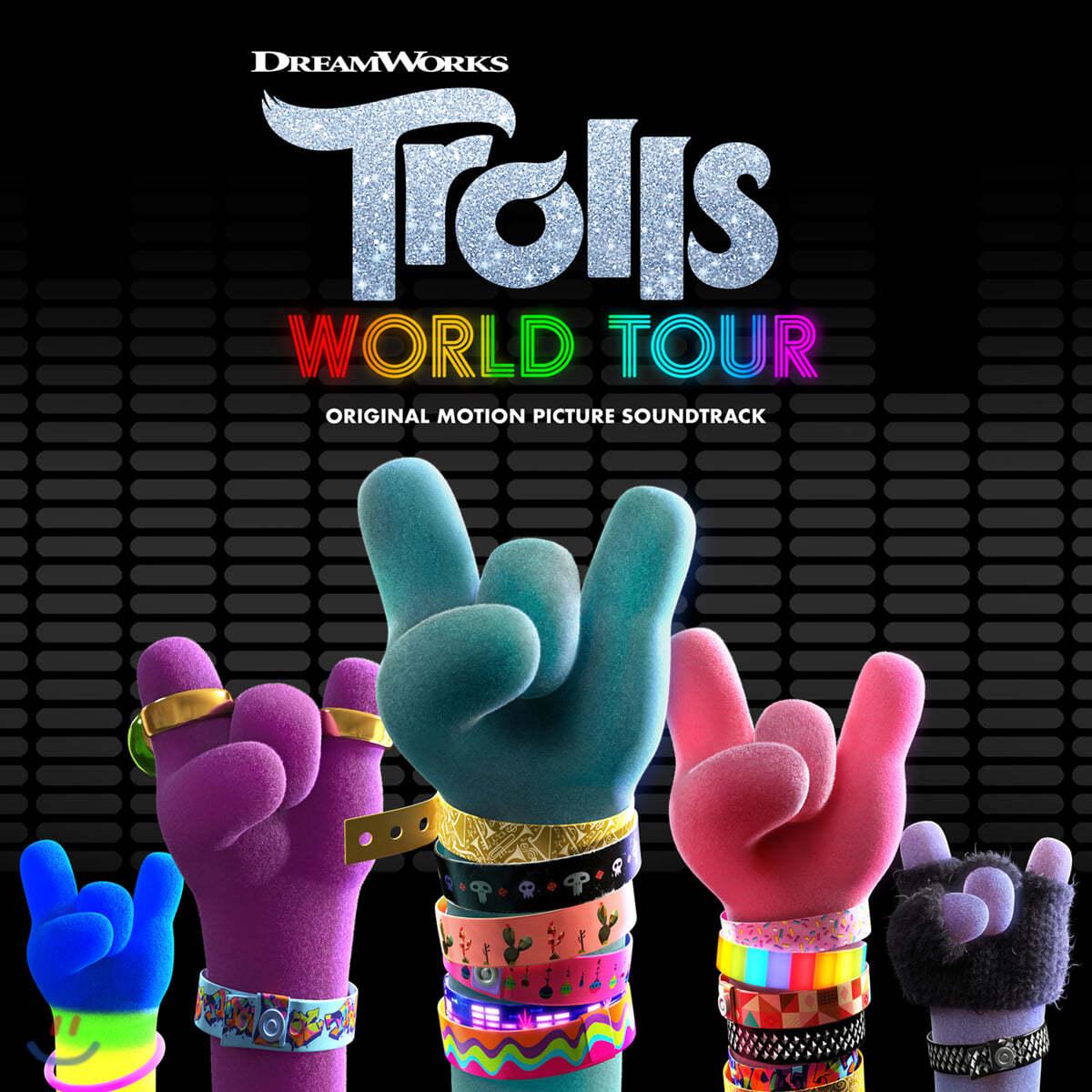 트롤: 월드 투어 영화음악 (Trolls World Tour Original Motion Picture Soundtrack)