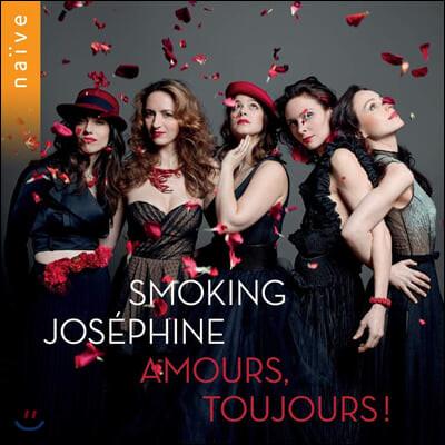 Smoking Josephine 현악 5중주 편곡집 - 엘가 / 리스트 / 생상스 외 (Amours, toujours!)