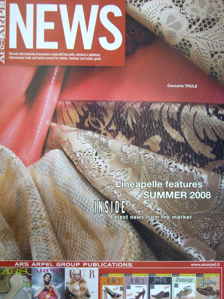 Ars Arpel News 2007년 5월호